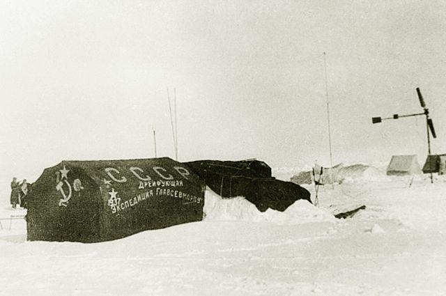 Дрейфующая станция «Северный полюс-1». 1937 год.
