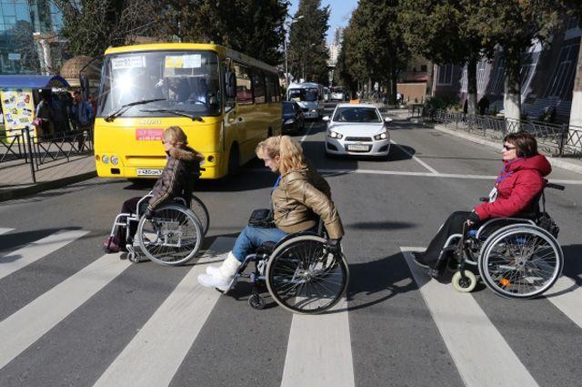 Для инвалидов создают «Доступную среду».