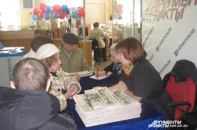 Главный редактор «АиФ-Архангельск» Наталья Попова (справа) общается с читателями.