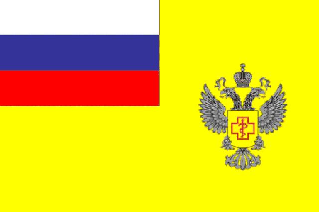 Флаг Роспортебнадзора