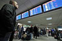 Таможенная зона, аэропорт «Борисполь»