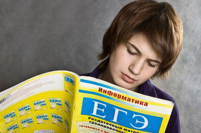 Школьникам осталось несколько дней на подготовку к экзаменам.