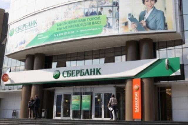 Первоначальный кредитный договор, если ипотека была оформлена в другом банке и рефинансирована в Сбербанке.