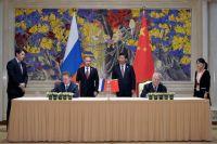 Подписание газового контракта между РФ и КНР.