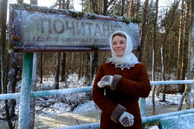 История жизни Людмилы Гандыбиной вдохновила столичного режиссёра Сергея Русакова на создание фильма «Алёнка из Почитанки».