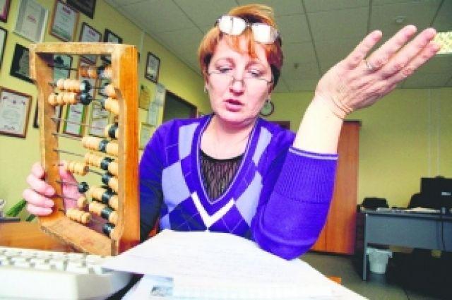 Самые высокооплачиваемые вакансии в Челябинске связаны с продажами