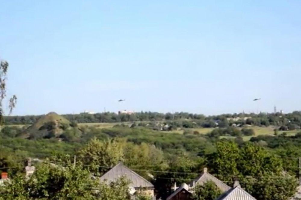 Военные вертолеты над Лисичанском