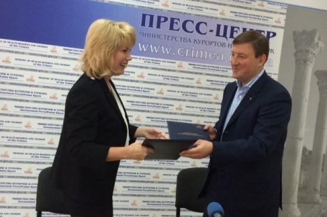 Подписание соглашения о сотрудничестве с Республикой Крым