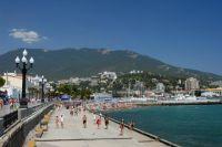 Город-курорт Ялта в южной части Крыма.