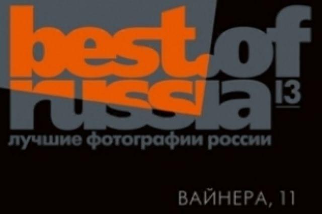 В Екатеринбурге выставят кадры прощания с режиссером Алексеем Балабановым