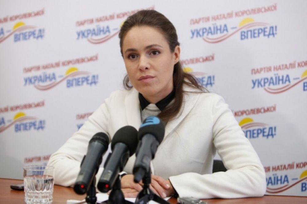 Наталья Королевская - бывший министр социальной политики Украины (2012—2014), лидер партии «Украина — Вперёд!». Являлась кандидатом на выборах президента Украины в 2014 году. 30 апреля 2014 года сняла свою кандидатуру.