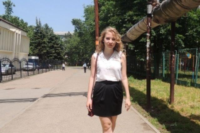 Александра Строцкая.