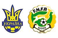 Матч сборных Украина - Нигер
