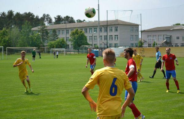 Матч «Арсенал» - Украина U-20
