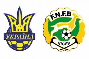 Герб Федерации футбола Украины и Нигерской федерации футбола