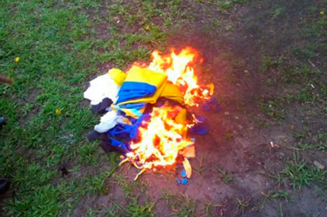 Поджог украинского флага