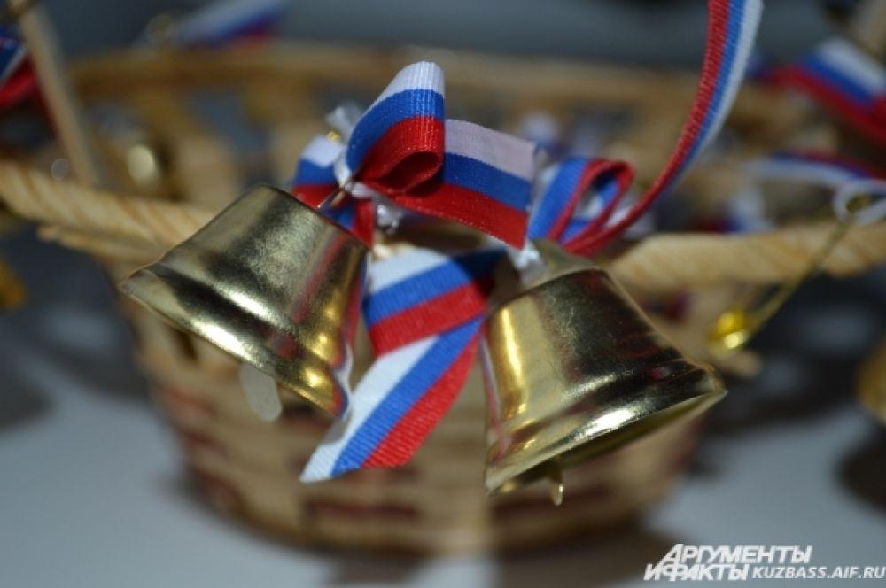 23 мая в кузбасских школах для выпускников прозвучал последний звонок.