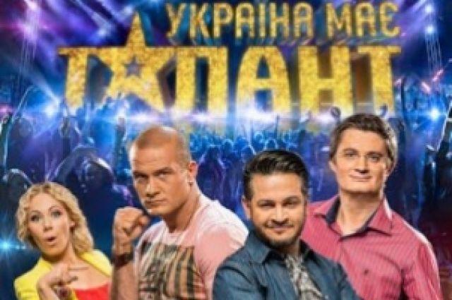 Жюри шоу «Україна має талант»