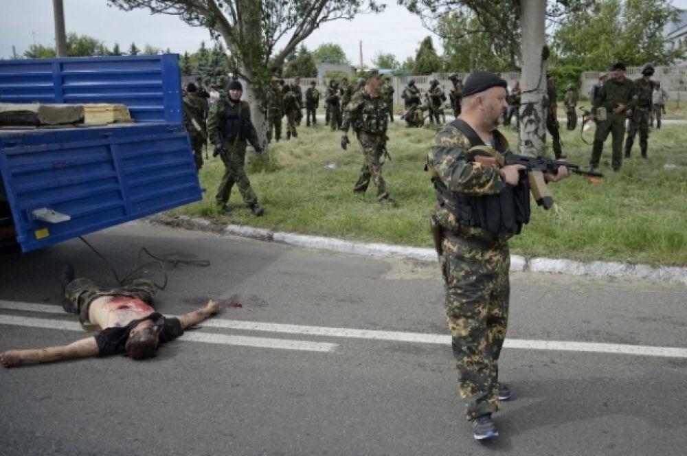 Возле Донецка террористы убили 3 человека