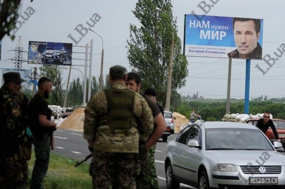 Блокпост боевиков возле села Пески