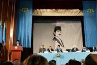 Съезд крымчан в Киеве