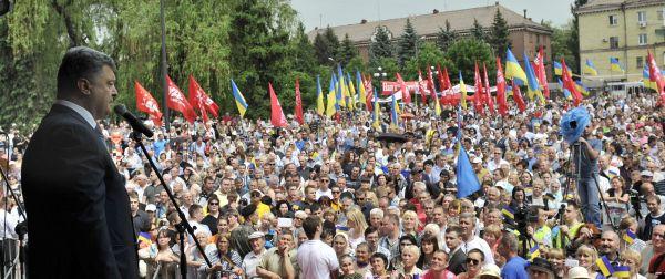 29 марта 2014 года Петр Порошенко был зарегистрирован ЦИК Украины как кандидат в президенты. Он уверен: «Что бы ни предрекали нашей политической силе наши лютые «друзья» слева и справа - Наша Украина имеет серьезные ресурсы и планы на будущее».