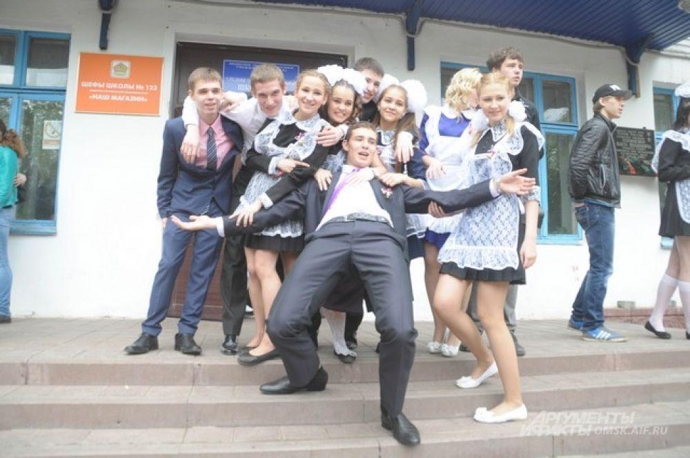 Последний звонок омских школьников.