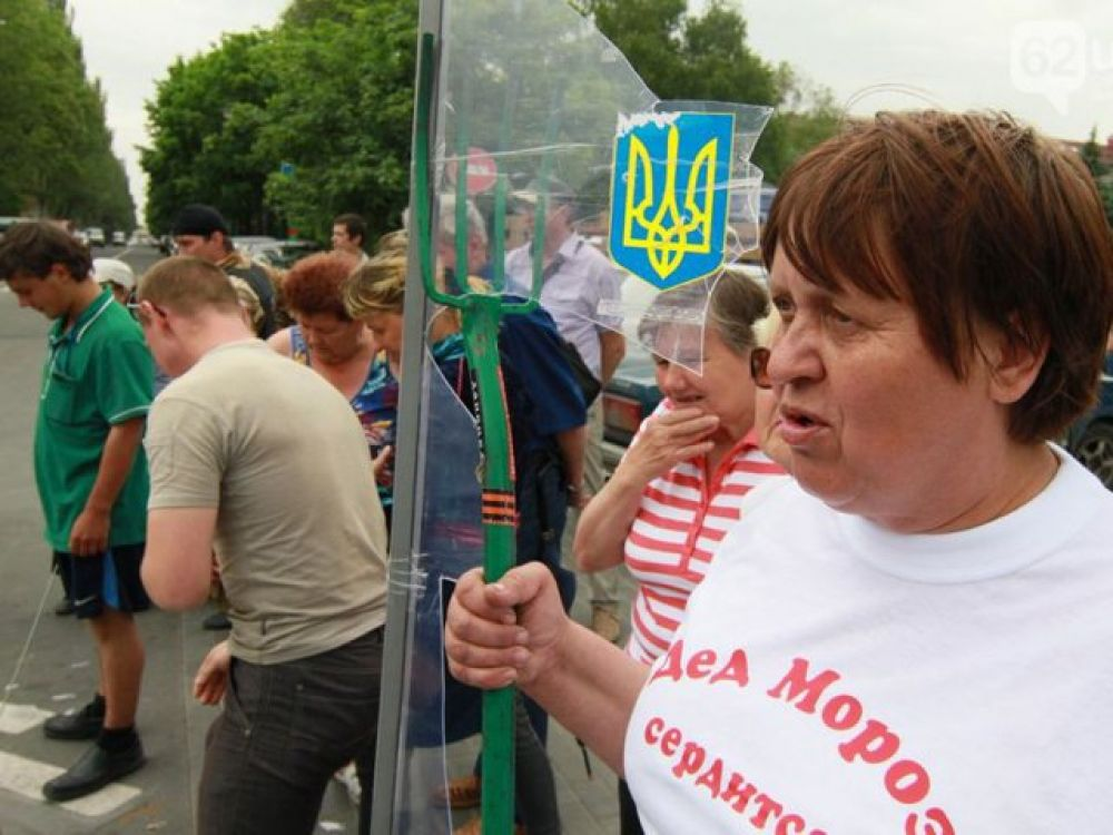 Сепаратистка в Донецке