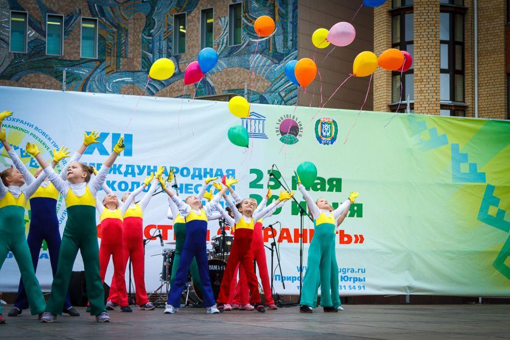В открытии участвовал и школьники, и студенты, представители Центров творчества.