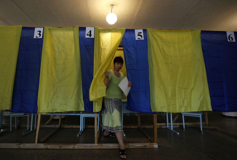 Избирательный участок в г.Красноармейск