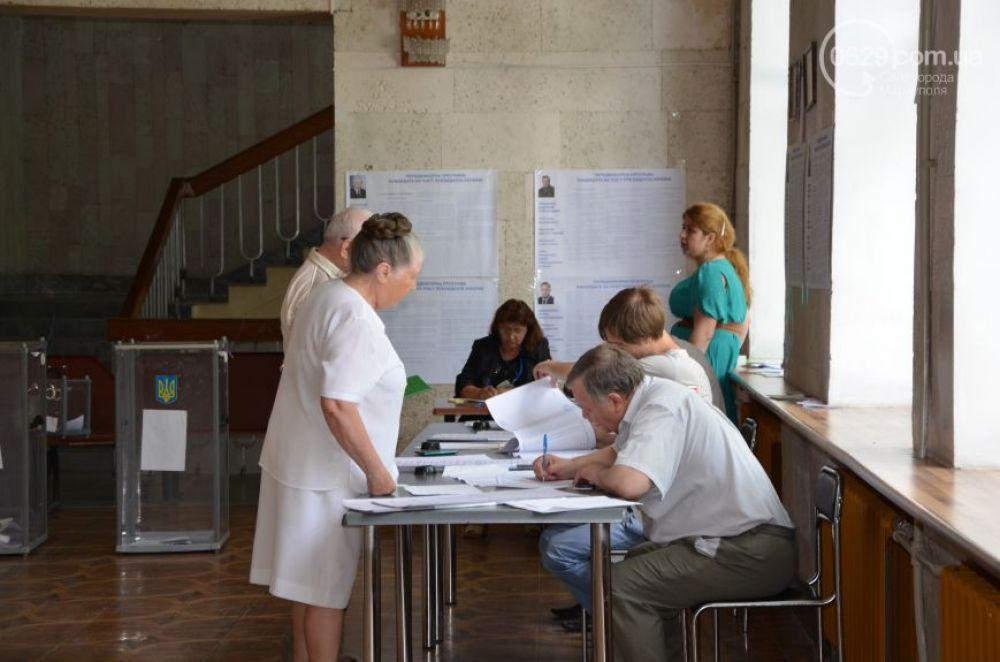 Выборы президента в Мариуполе