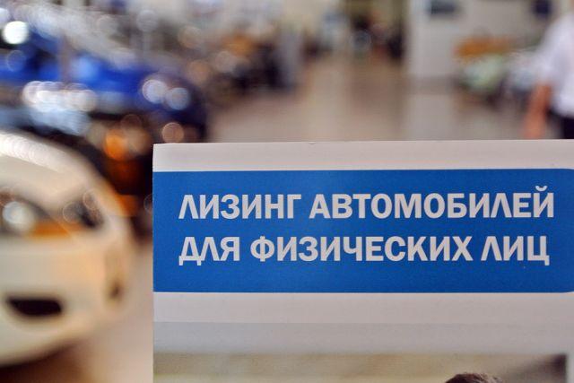 Выкуп битых авто после аварии