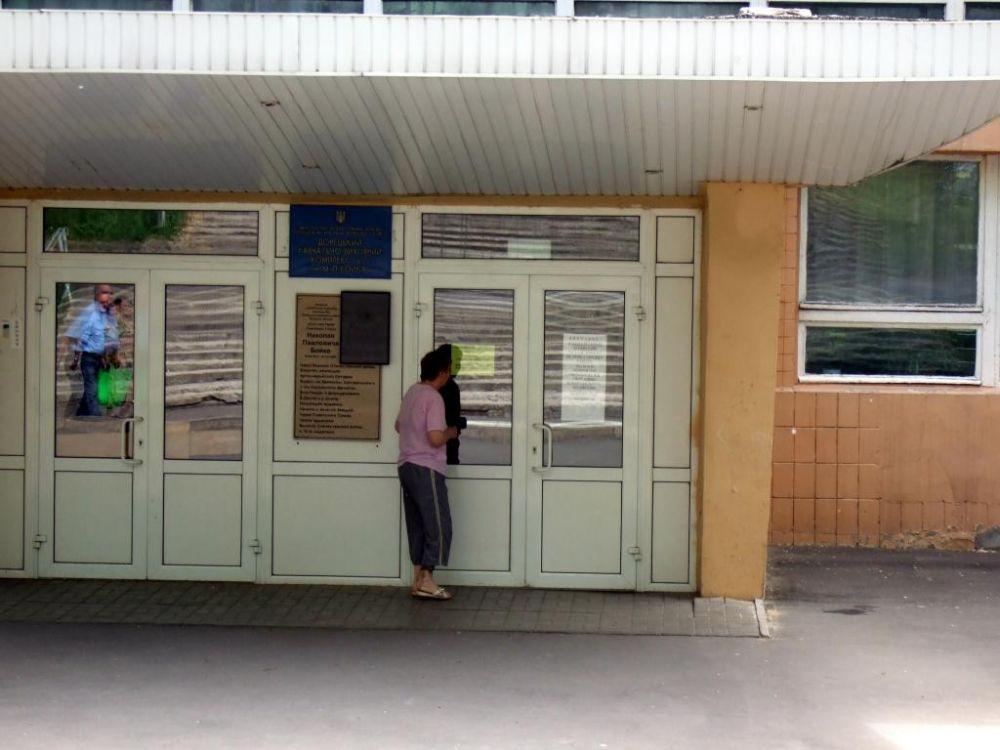 Выборы в Донецкой и Луганской областях