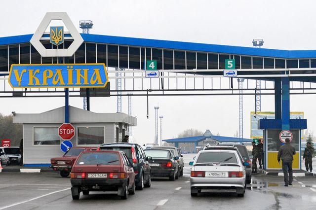 Госпогранслужба Украины