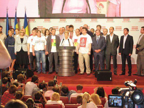 Команда кандидата в президенты Юлии Тимошенко