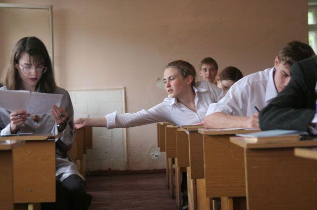 В конце мая выпускники будут сдавать ЕГЭ по русскому языку.