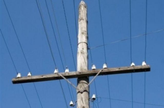 Электричество опасно для жизни.