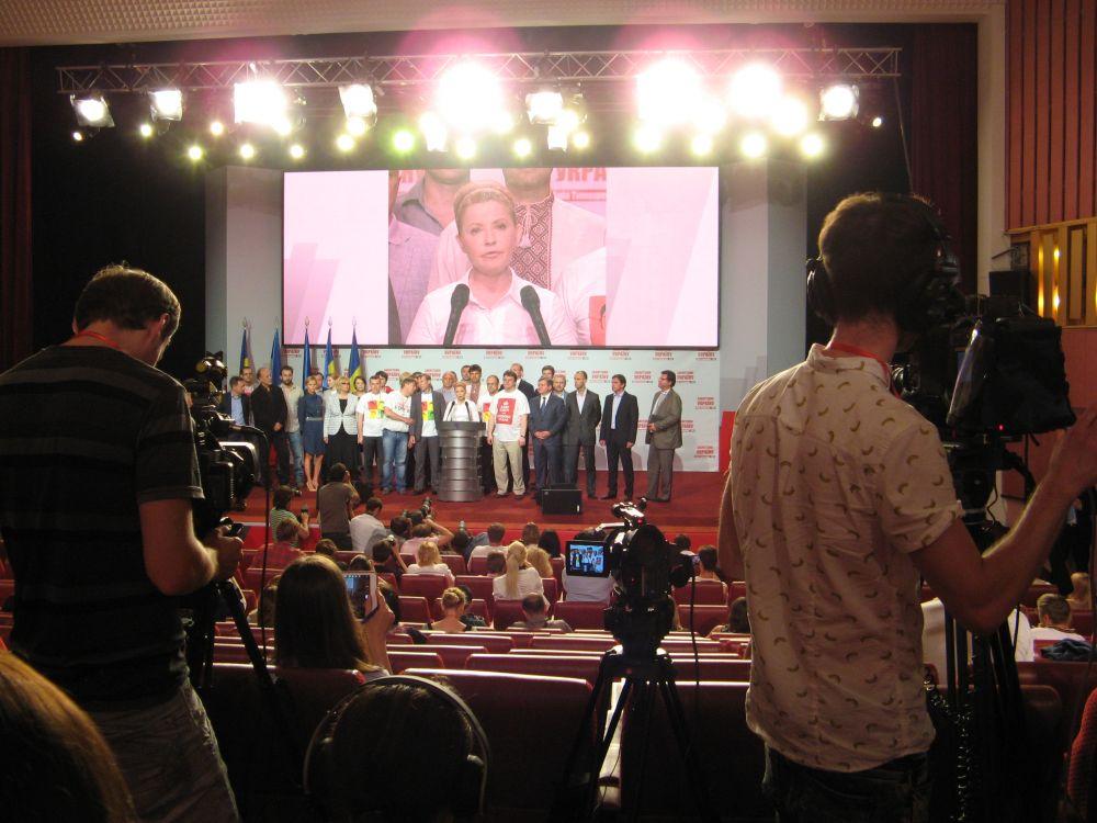 Выступление Юлии Тимошенко