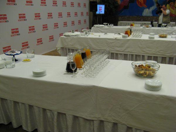 Штба кандидата в президенты Юлии Тимошенко