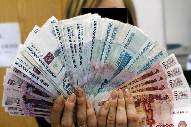 Любовь к деньгам бывает преступной.