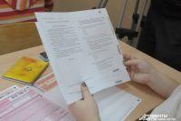 Омские школьники приступили к сдаче экзаменов.