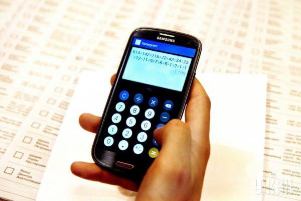 При подсчете голосов не обойтись без калькулятора