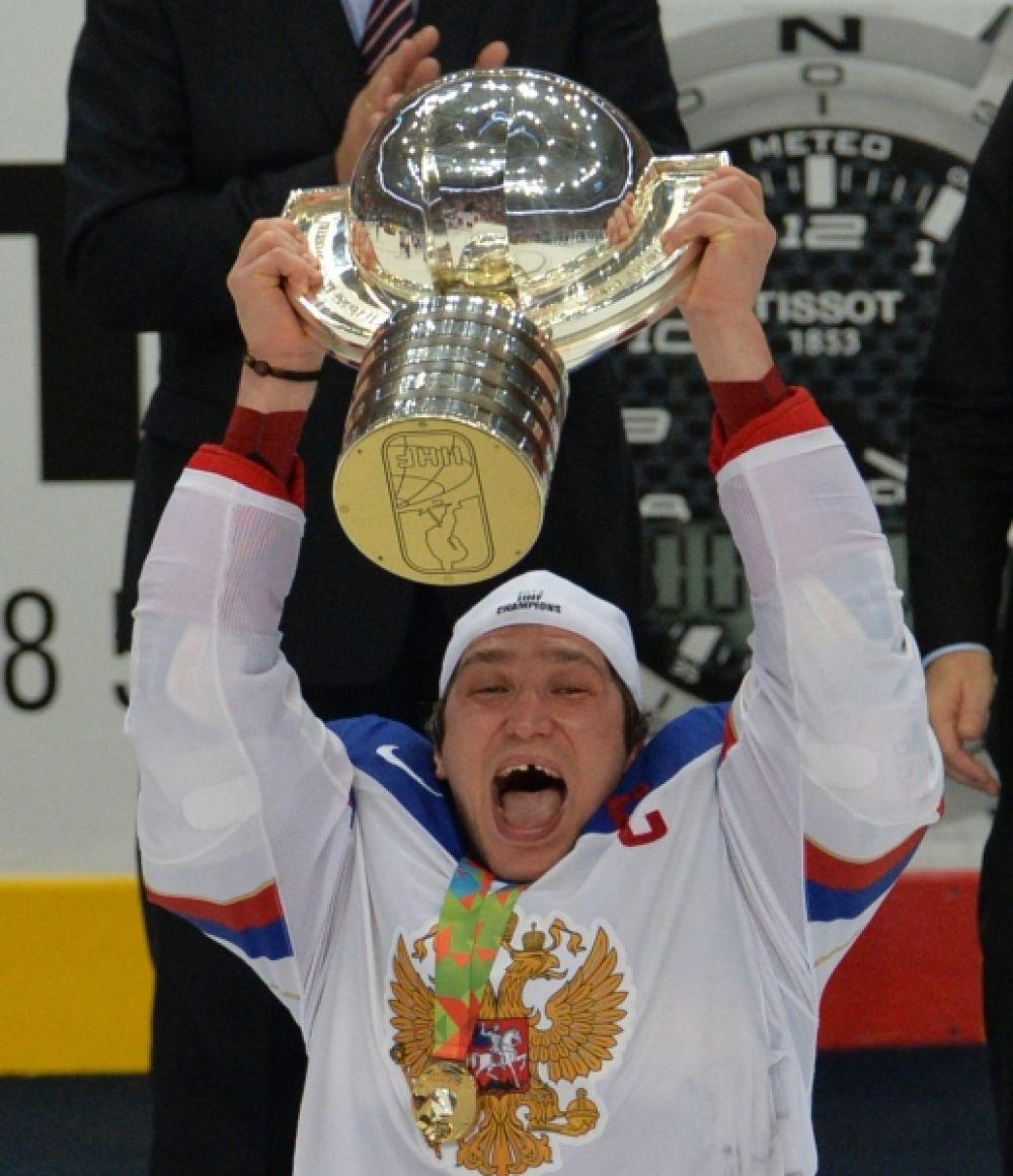 Александр Овечкин, капитан сборной России, с кубком за победу на чемпионате мира по хоккею 2014.