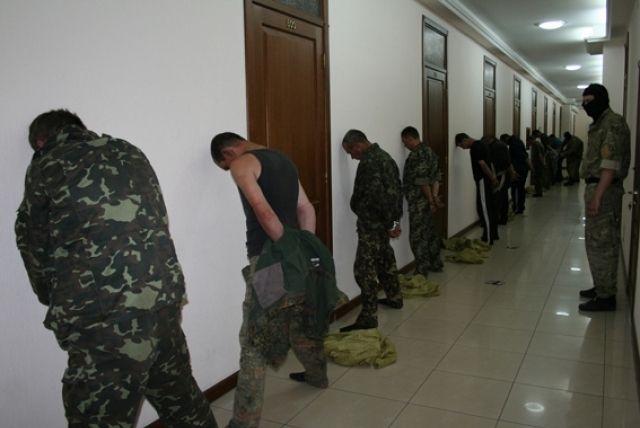 Задержанные террористы