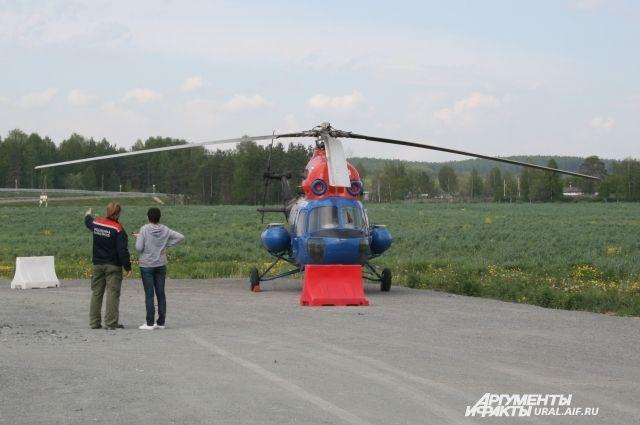 Свердловский центр медицины катастроф признан лучшим в России