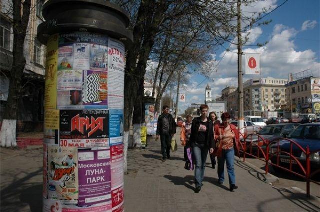Власти Челябинска озаботились внешним обликом города