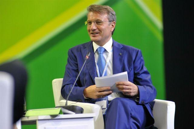 Герман Греф поздравил предпринимателей с профессиональным праздником