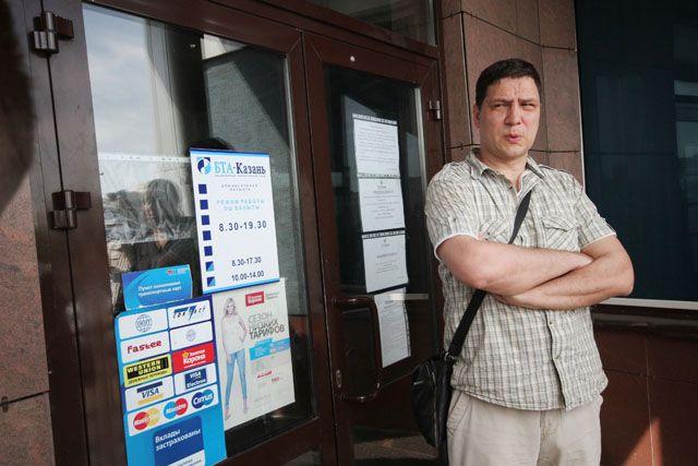 Все клиенты «БТА-Казань» смогут продолжить пользоваться его услугами.