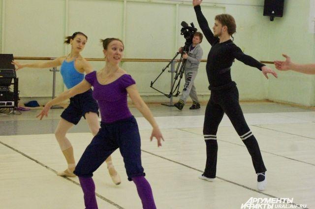 В Уральском хореографическом колледже начались первые кастинги