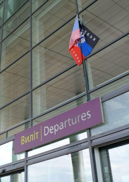 Флаг ДНР у входа в аэропорт Донецка